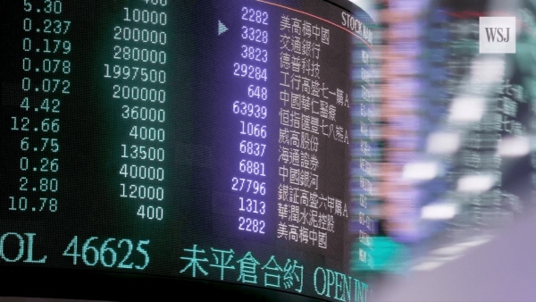The economy of Hong Kong is at risk due to the conflict between the state and protestors. (Image: Screenshot / YouTube)