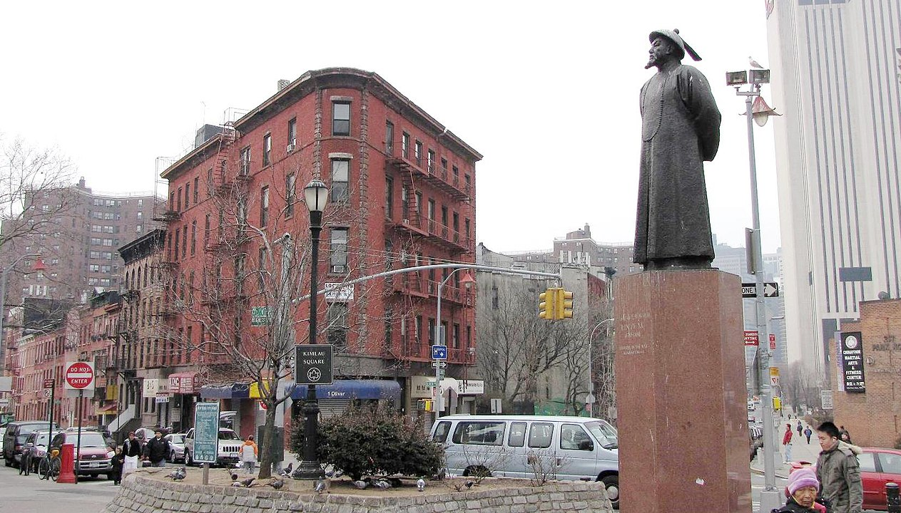 A statue of Lin Zexu in Chatham Square in New York City's Chinatown.