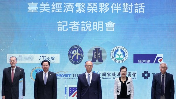 Taiwan officials participate in the inaugural Economic Prosperity Partnership (EPP) between Taiwan and the United States on Nov. 20, 2020. (Image: CNA)