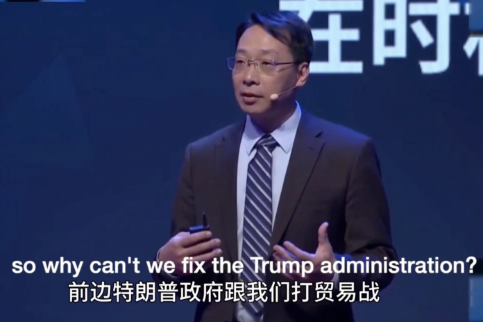 Di Dongsheng has boasted about the Chinese Communist Party's influence U.S. elites, including Wall Street and Joe Biden. Here, Di, an associate dean of international relations at China's Renmin University, gives a speech in Shanghai on November 28, 2020.