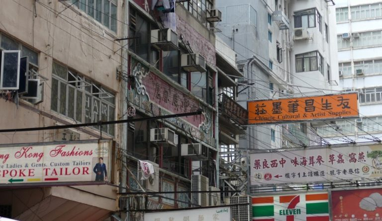 The government of Hong Kong has lifted lockdown restrictions that were imposed in the Jordan area of Yau Tsim Mong district in Kowloon.