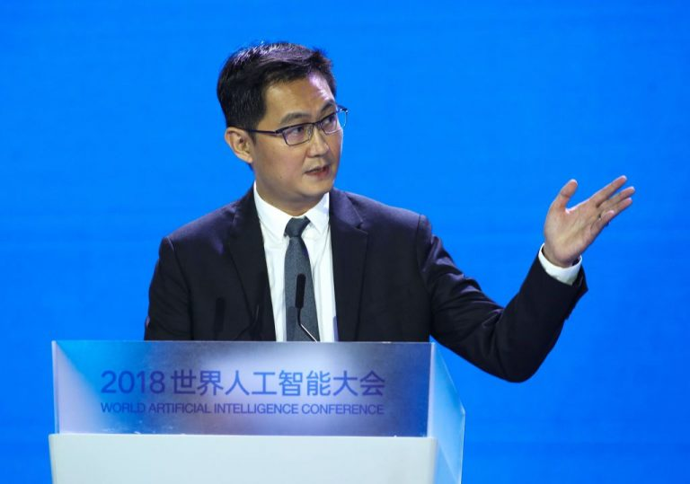 China's multi-pronged efforts to achieve dominance in artificial intelligence (AI) have been met with questions regarding the ethics and intentions underlying its strategies. As communist China is exploiting artificial intelligence, Ma Huateng, China Internet giant Tencent Holdings CEO, is pictured delivering a speech at the World Artificial Intelligence Conference 2018 in Shanghai