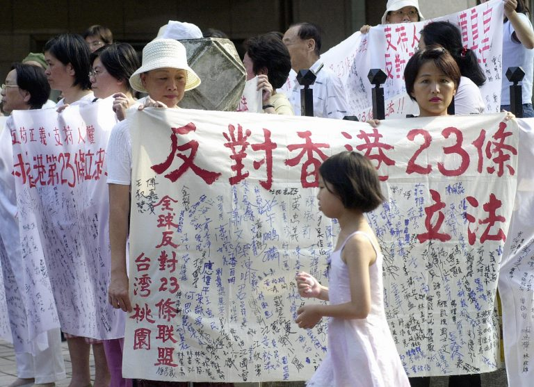 protest-against-article-23-hong-kong