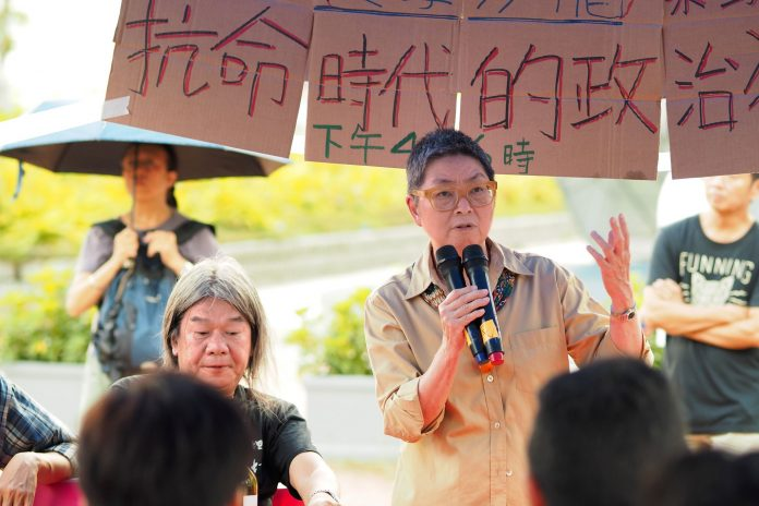 A Hong Kong court has found seven pro-democracy protesters guilty of illegal assembly, including former legislator Margaret Ng. She was a featured speaker at a musical rally in Edinburg Square on Sep. 24, 2017, when about 500 protestors gathered in support of a jailed activist.