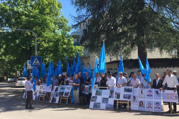 Uyghur_protest_Germany_2017_July_5
