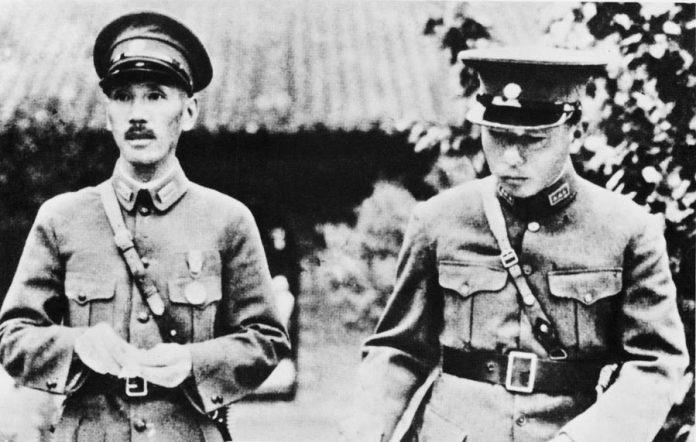 Chiang Kai-shek and Zhang Xueliang Xi'an Incident