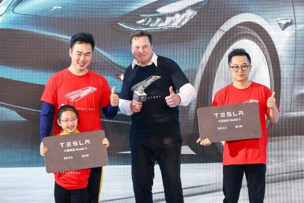 Tesla_Elon_Musk_China-event-model-3