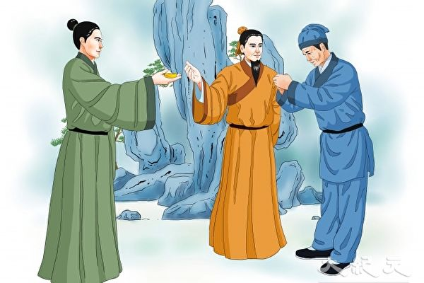 Li Mian Tang Dynasty