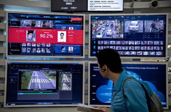 A display for facial recognition and artificial intelligence is seen on monitors at Huawei's Bantian campus on April 26, 2019 in Shenzhen, China. Canada's implementation of biometric border control solutions will bring an identical social phenomenon to what is experienced by mainland China's citizens.