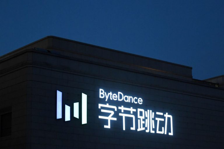 ByteDance headquarters, parent company of social influencing app TikTok, is seen in Beijing on September 16, 2020. Whistleblowers from TikTok's U.S. offices told CNBC not only are they made to work double shifts for ByteDance on Beijing time, but China has access to all U.S. user data and uses the privilege readily.