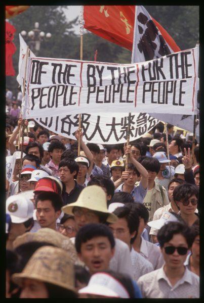 stupenti piazza Tienanmen