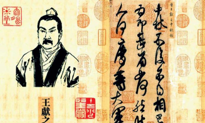 Insieme a suo padre Wang Xizhi, Wang Xianzhi era un rinomato calligrafo della dinastia Jin cinese. (Immagine: dominio pubblico)