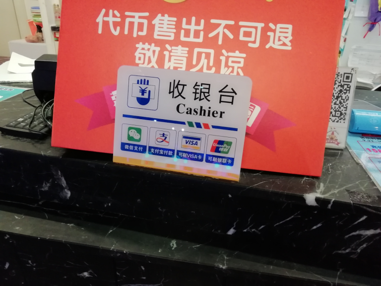 Wechat_Pay-and-Alipay_sign-China-is-cracking-down-on-Crypto