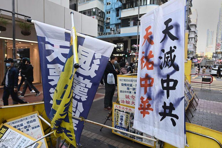 Hong Kong Falun Gong