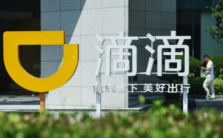 This photo taken on September 4, 2018 shows a logo of Didi Chuxing in Hangzhou in China's eastern Zhejiang province.