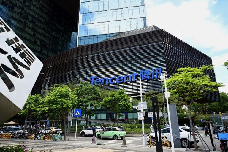 This photo taken on May 26, 2021 shows the Tencent headquarters in the southern Chinese city of Shenzhen, in Guangdong province.