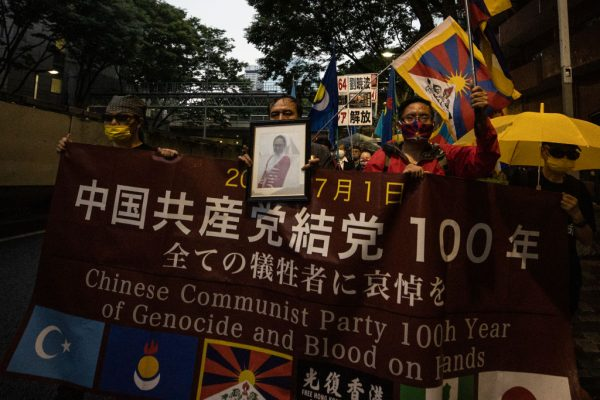 Demonstrators march through the Shinjuku area during a protest against the Chinese Communist Party on July 1, 2021 in Tokyo, Japan. The CCP has killed and oppressed tens of millions of people all across the world during its tenure, leading to a tremendous amount of hatred against itself by people of all races and walks of life.
