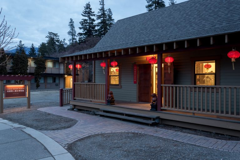 A photo of the exterior of the Lytton Chinese History Museum, which was established in 2017. Lytton, a small British Columbia village with a population of approximately 250 people, endured the hottest temperatures in Canadian history at 49.6 C (121.28 F). A wildfire caused by the weather phenomenon destroyed the entire village, including the Museum.