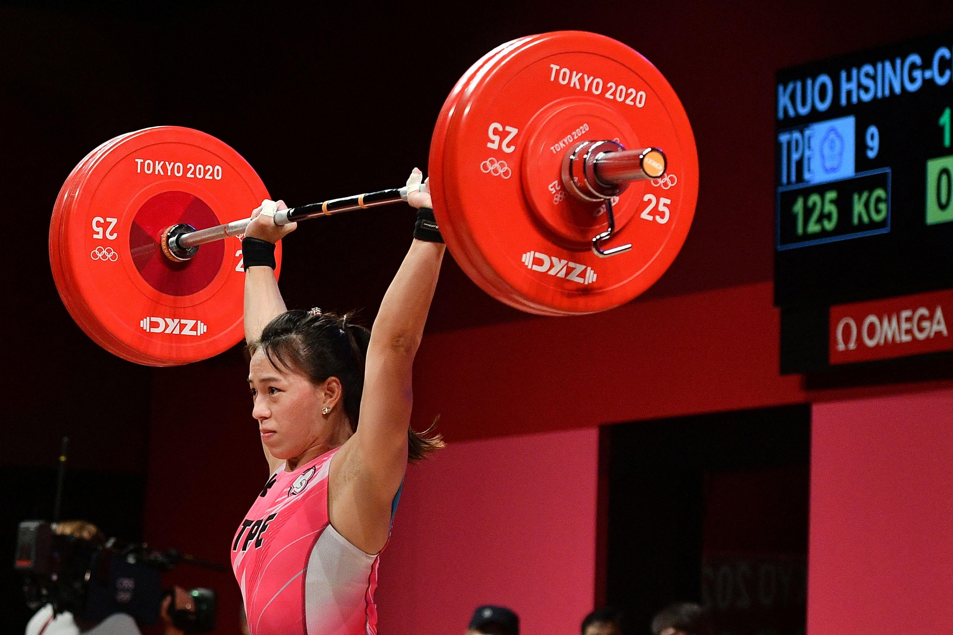 Kuo Hsing-chun Taiwan Olympics Gold Medal
