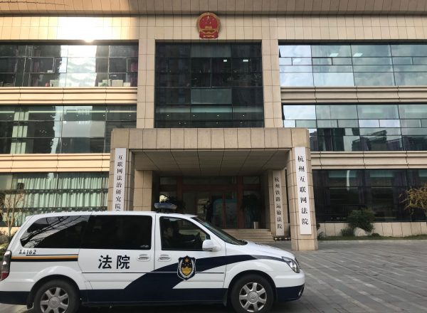Peng Bo, Once Deputy Chief of Cyberspace in China, Faces Trial for Corruption