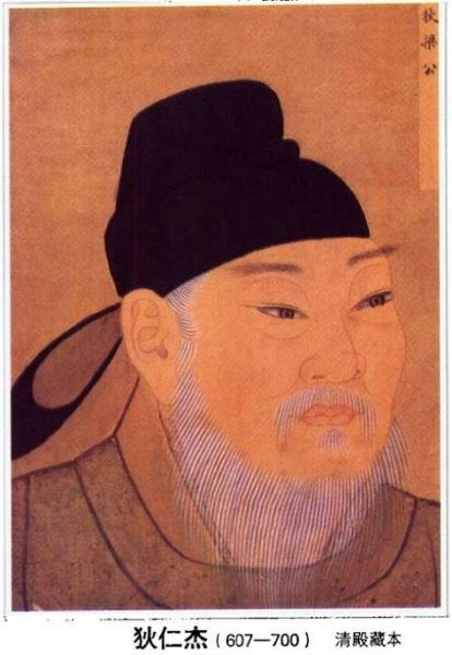 Di Renjie was a renowned Chancellor in the Tang Dynasty.