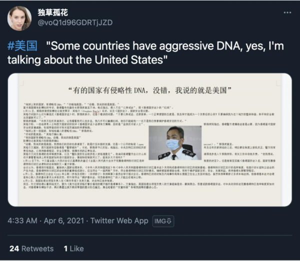"""An example Tweet under the """"美國 (United States)"""" hashtag by a CCP AI-driven bot account. Note the Chinese-language handle, alphanumeric account name, use of a StyleGAN-generated profile picture of a young caucasian, and a post consisting of both an English propaganda narrative and a Chinese-language text-heavy photo."""
