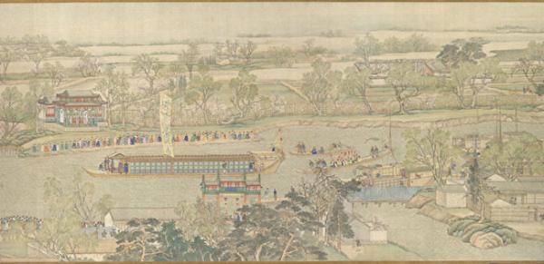 'Grand Canal to Suzhou,' the New York Metropolitan Museum of Art.