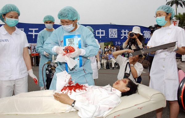 Falun Gong practitioners in Taipei on April 23, 2006 simulate the Chinese Communist Party's organ harvesting method of persecution to raise awareness about what is happening in China.