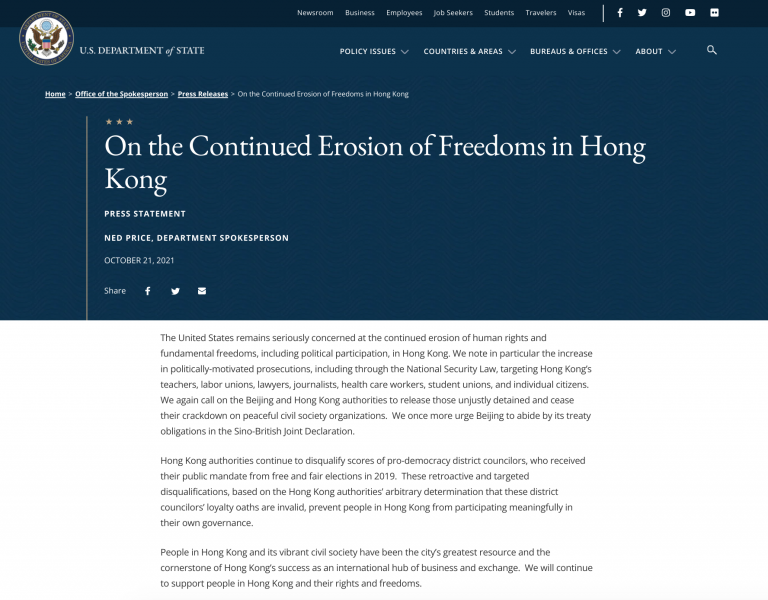 2021-10-21-DOS press On the Continued Erosion of Freedoms in Hong Kong