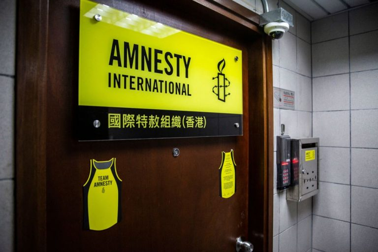 Amnesty-International-office-in-Hong-Kong-to-close-citing-national-security-law-getty-images-1236115483