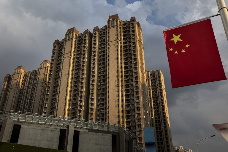 Evergrande-group-real-estate-crisis-China-credit-rating-downgrade-getty-images-1342296605