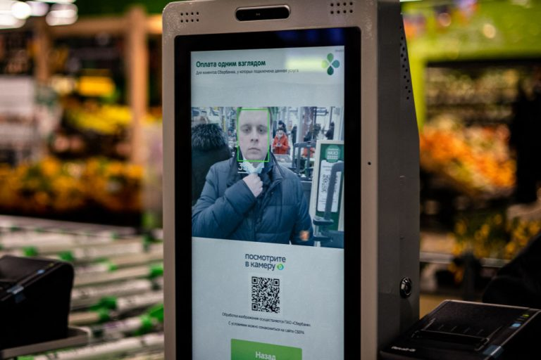 Facial Recognition in School Cafeterias in the United Kingdom/Scotland