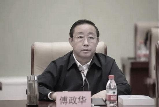fu-zhenghua-sina-china-610-office