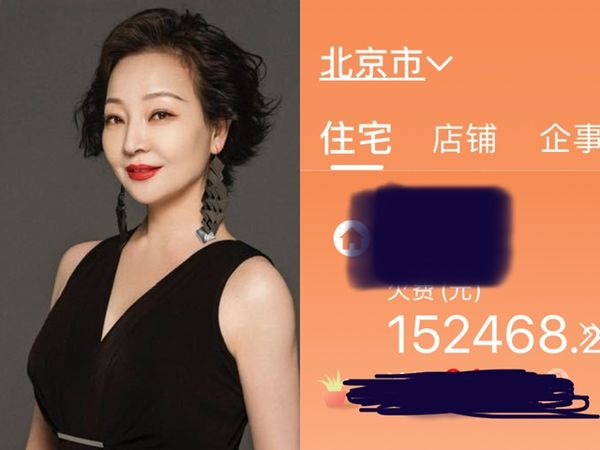 ma-ling-chinese-actress_archyde_com_